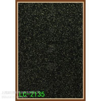 鎏彩外墙涂料生产厂家仿石漆(LC系列)
