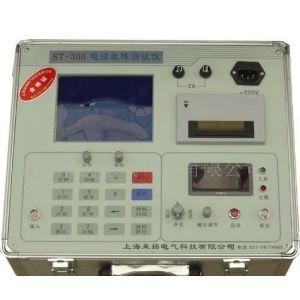 供应电缆故障测试仪,电缆故障仪,电缆故障耐压仪
