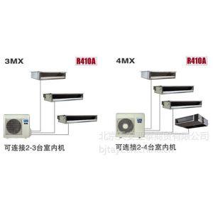 供应大金美的格力海尔家用商用中央空调变频机 北京中央空调设计销售安装