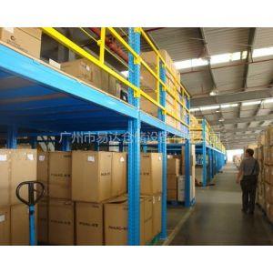 供应广东平台式货架|平台式货架报价|广州易达厂报价