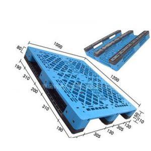 供应川子网格塑料托盘北京川子网格塑料托盘