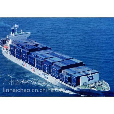 广东中山到哈尔滨海运多长时间,多少钱一吨