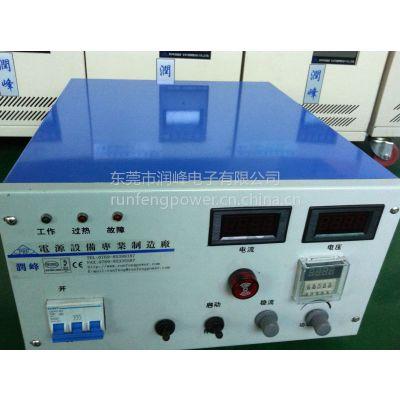 供应电动车电机控制器实验电源