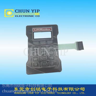 PET薄膜开关创铭采用品牌材料给客户带去chunyip好产品