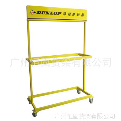 供应汽车轮胎架,轮胎展示架,轮胎展示货架,轮胎促销架,展示架