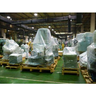广州明通22年的设备包装-设备包装哪家最安全