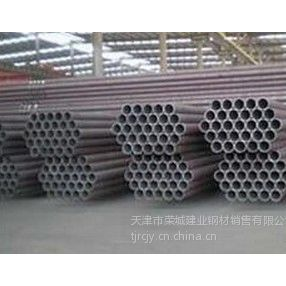 供应20G高压锅炉管_20#石油裂化管_16mn化肥专用管