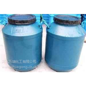 万瑞河北专业清洗剂生产 水基环保清洗剂 清洗油污彻底