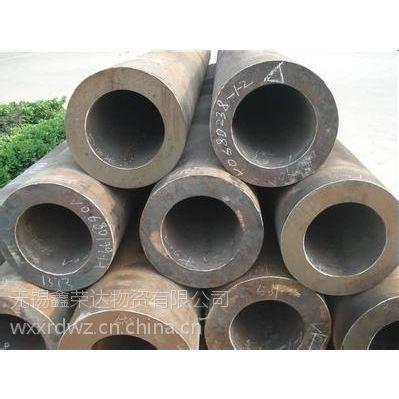 20#45#厚壁无缝钢管外径299mm壁厚10-80mm厚壁钢管正品销售