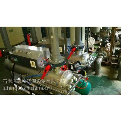 浙江省FR-XZY30-18紫外线杀菌器 厂家
