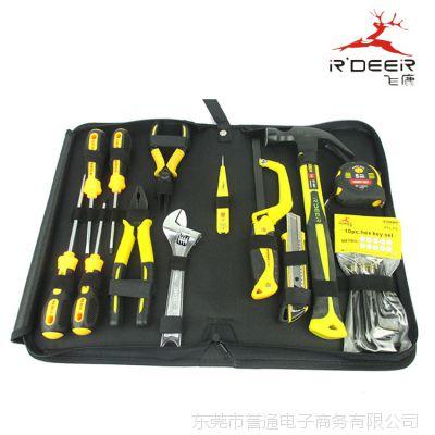 批发飞鹿22件套家用维修工具 电工工具组套 手动维修五金工具箱