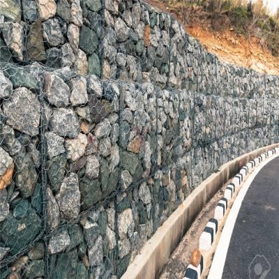 乌鲁木齐石笼网批发 护堤石笼网生产 护坡格宾网