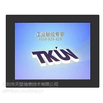 TKUN 19寸T190XGA(V1)嵌入式仪器仪表数控电脑设备专用