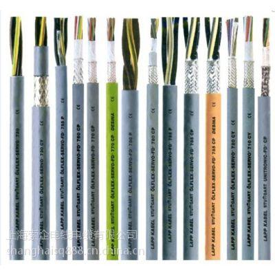 耐油电缆厂家-上海耐油电缆