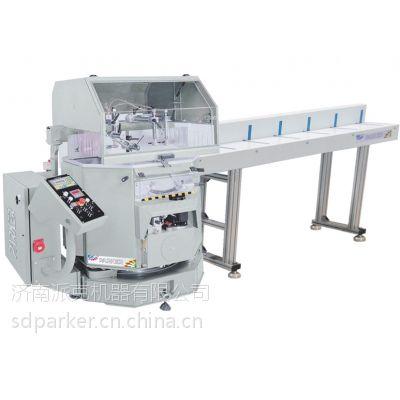 圆锯床 工业铝加工 数控机床 派克机器 铝型材数控单头切割锯