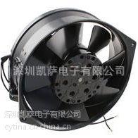EBM-PAPST 4312GM DC Fans Size=119x119x32 mm CFM=82 VDC=12