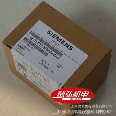 现货供应西门子PLC/LOGO! 230RCO主机 6ED1052-2FB00-0BA6