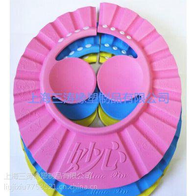 供应EVA儿童浴帽,EVA多功能儿童浴帽