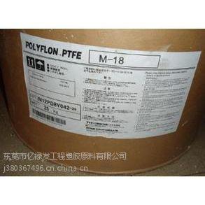 【长期供应】PTFE/日本大金/M112 耐高温,注塑级 聚四氟乙烯粉