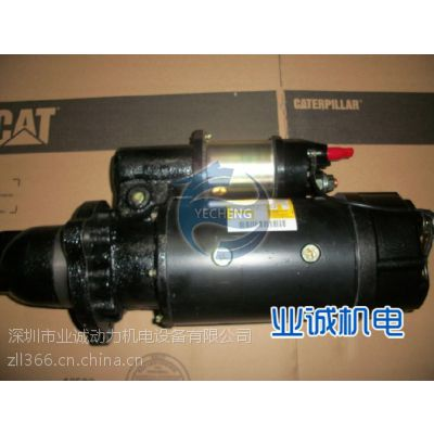 卡特发电机3512启动马达7C-3372业诚全国批发