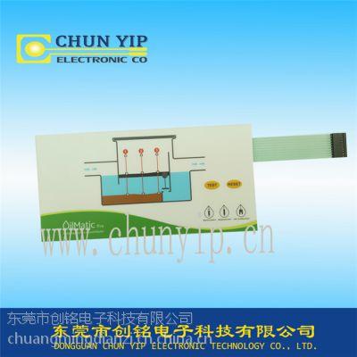 医疗仪器仪表薄膜开关创铭供应减少成本的细节但是不减弱CHUNYIP产品功能