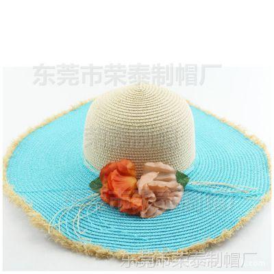时尚拼色大沿草帽高端 防晒大帽檐沙滩草帽毛边立体花朵海边百搭