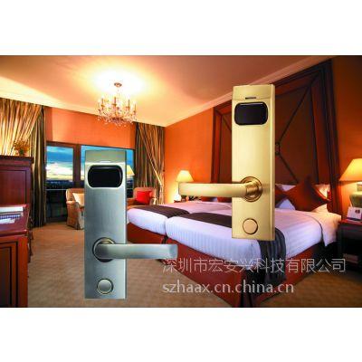 供应宏安兴hax-8016系列一卡通门锁 智能门锁 酒店门锁 宾馆门锁等智能锁具