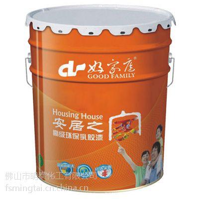 厂家批发好家庭室内墙面漆建筑涂料环保乳胶漆装修漆油漆涂料18L