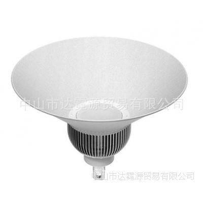 LED一体散热器 50W工矿灯鳍片散热套件led散热器工矿灯散热套件