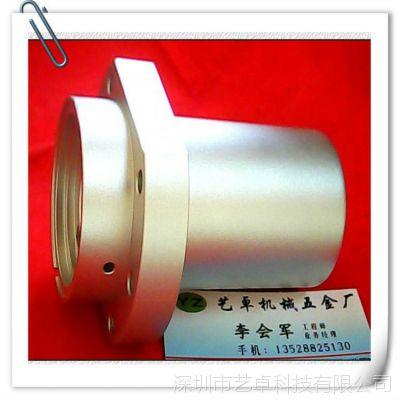 供应在福永铣削加工铝合金件加工实体厂家 报价