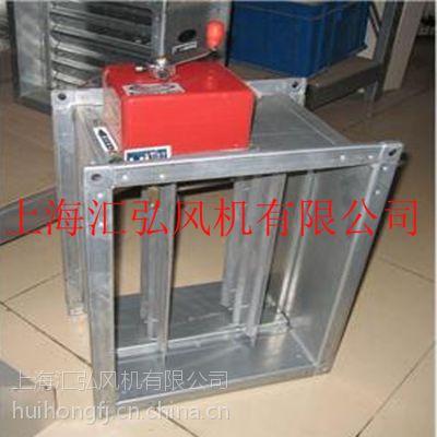 上海汇弘厂家直销加工定制耐高温远程手控防火阀280度常开防火阀