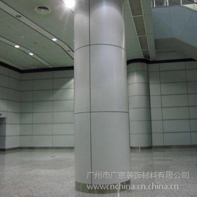 广州圆柱铝单板厂家-方柱包柱铝单板专业定做