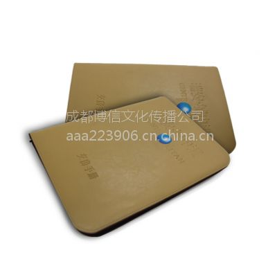 专业定制皮具产品 交房手册 交房钥匙包 房产拉链包 多功能资料包