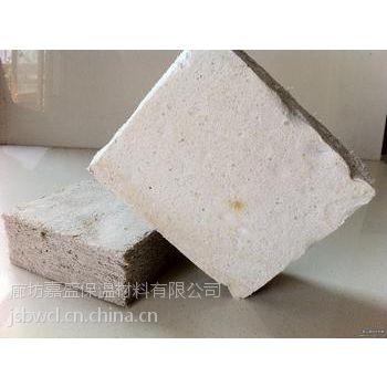 嘉盛憎水硅酸盐复合板厂家报价