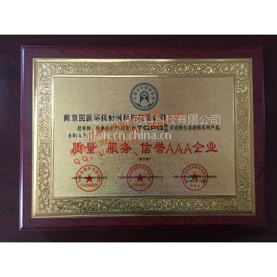 南京圖派貝殼粉涂料通過環境管理體系與國際質量管理雙認證