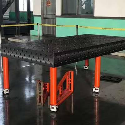 泊头【鼎旭量具】100-6000mm三维柔性焊接工装平台|型号齐全 欢迎拨打15716866986
