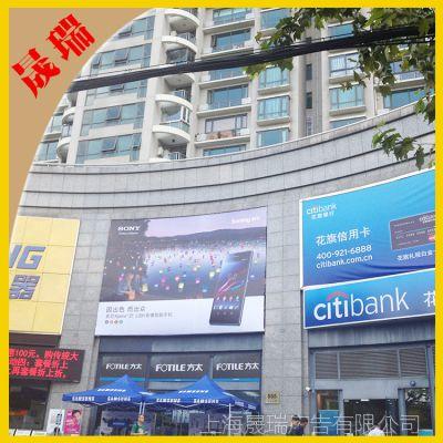 【厂家直销】 户外超大型5米广告宣传双面喷绘 数码高清喷绘
