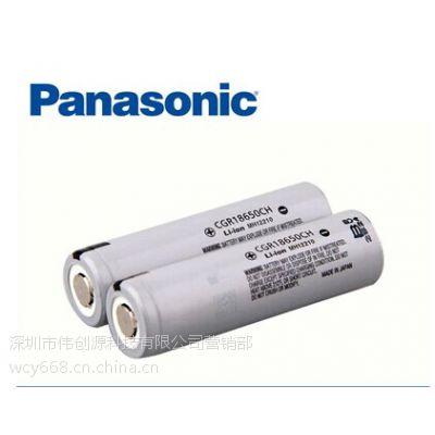 供应全新原装松下CGR18650CH 2250毫安动力锂电池