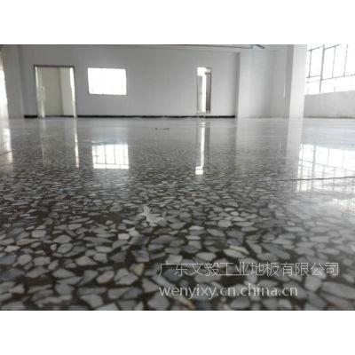 广州番禺水磨石地面翻新—高耐磨