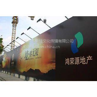 深圳围栏灯布广告 栏板灯布 建筑灯布 深圳工厂直销灯布