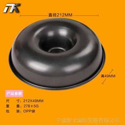 20150605001   大号甜甜圈碳钢铝合金烤盘  甜甜圈蛋糕模