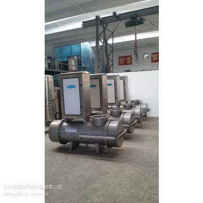 新疆DAZ-12FZ紫外线杀菌器安装方式