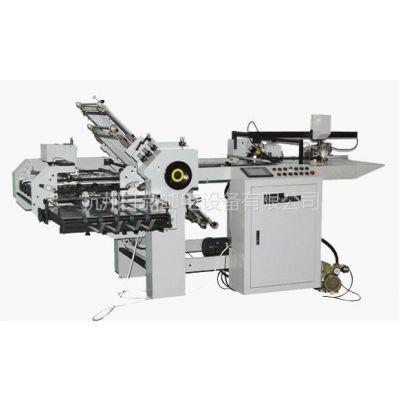 供应日新高速折纸机(RX58TDK)