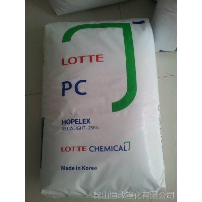 PC/韩国湖南/PC-1100 透明级,耐高温 注塑级 中粘度 聚碳酸酯PC