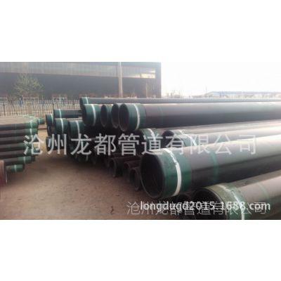 管箍连接 丝扣直连 天然气/油深井钻探J55 N80石油套管