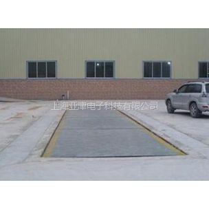 供应-40T汽车衡 云南省个旧市2.5*8米带打印汽车地磅