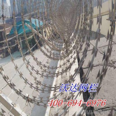 沃达供应围墙刀刺滚笼 小区工厂防攀爬安全网刺网