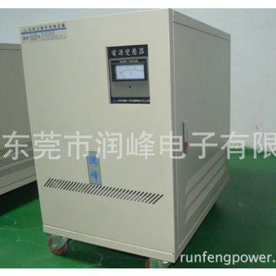 供应日本东芝加工中心机用三相变稳压器380V变220V.200V,150KVA