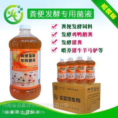 怎样发酵牛粪发酵剂养蚯蚓价格安徽四川广西有卖的吗价格多少