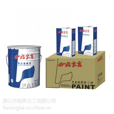 好家庭透明底漆木器漆PU木器漆油漆防腐环保白面漆清面漆套装